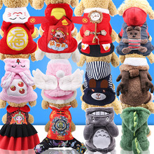 New Year Cotton Pet Clothes Festive Four Foot Lovely Cartoon Shape Dog Costumes for Small Dogs Best Selling Supplies