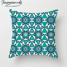 Fuwatacchi Green Geometric Striped Cushion Cover Line Pattern Throw Pillow Letter Circle Pillowcases
