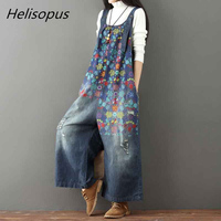 Helisopus Vintage Flower Printed Holes Ripped Jean Jumpsuit Plus Size Wide Legs Bib Overalls For Women Drop Crotch Denim Rompers
