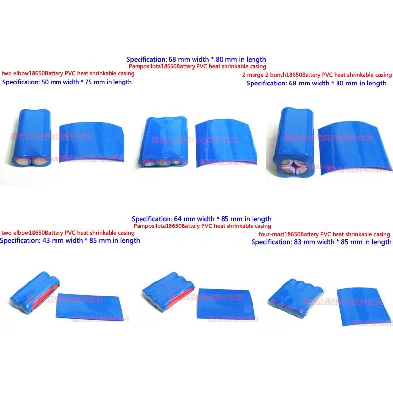 Купить с кэшбэком 100pcs battery Jacket Pvc Heat Shrinking Film Insulation Casing 2 And 2 Series 18650 18650 Lithium Battery Heat Shrink Tubing