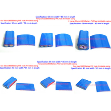 2-battery Jacket Pvc Heat Shrinking Film Insulation Casing 2 And Series 18650 Lithium Battery Shrink Tubing