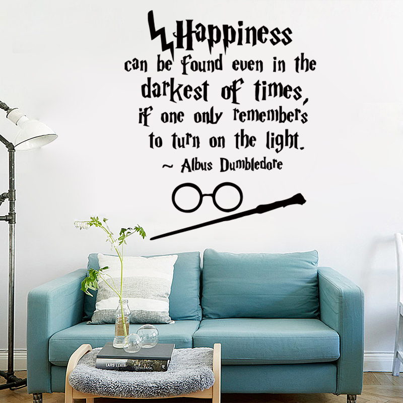 K009 Harry Potter Quotes Wall Art Sticker Decal Home DIY Decoration Wall  Mural Room Decoration Vinyl Wall Stickers Mural  In Wall Stickers From Home  ...