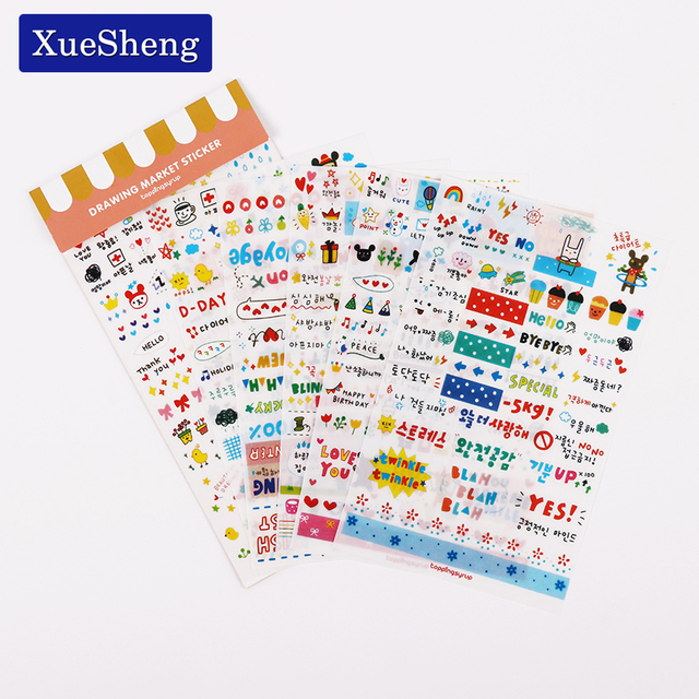 6PCS/set Kawaii Cute Drawing Market Planner Book Diary Decorate Stationery Stickers PVC Transparent Scrapbooking 5