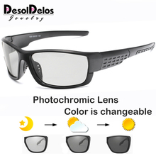 Driving Polarized Square Photochromic Sunglasses Men Chameleon Glasses