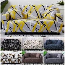Эластичный чехол для дивана, набор хлопковых универсальных чехлов для дивана для гостиной, кресло для домашних животных, угловой диван, угловой диван, шезлонг