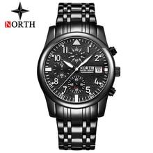 NORTH Fashion Sport Mens Watches Top Brand Luxury Quartz Watch Men Full Steel Waterproof Military Wrist Relogio Masculino