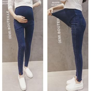 0ab45d9cb Vaqueros Skinny para las mujeres embarazadas pantalones de cintura alta  pantalones de Maternidad de enfermería embarazo Jeans ropa Maternidad Jeans  2019