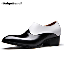 NEW ! Size 37-44 Classical Black And White Mixed Colors Men Hight Heel Shoes Trendy Pointed Toe Zip Oxfordes Business Man Heels