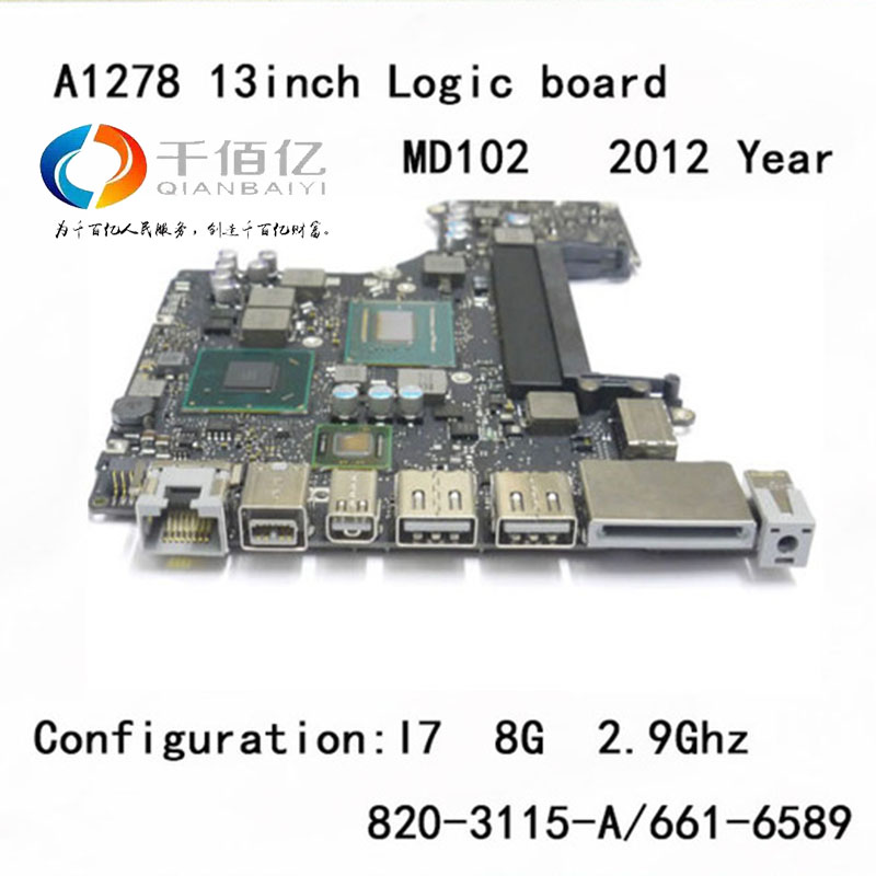 Laptop-MD102-mother-board-for-Macbook-pro-A1278-logic-board-13-I7-8G-2-9Ghz-820 3