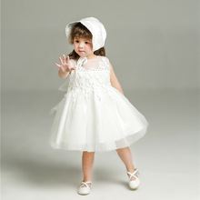 Baby Girl Pageant Wedding Dresses With Christening Gowns