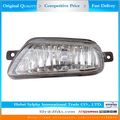 Geely CK Front Fog Lamp 1701222180