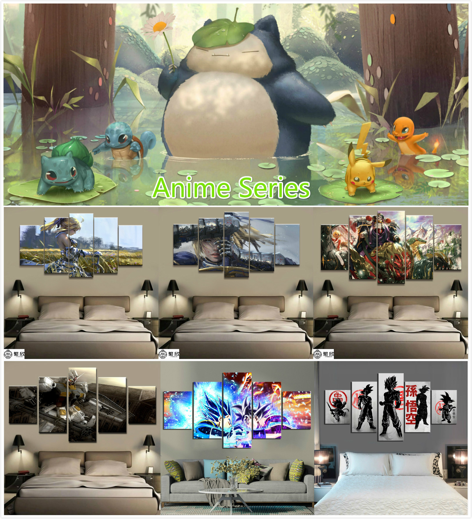 Modular Pictures Home Decoration 5 Piece Anime My Hero Academia Painting Hd Prints Canvas Poster Frame Wall Art For Living Room