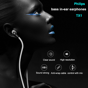 Image 5 - 100% Original Philips Tx1 HiRes Earphone High Resolution HIFI Active Noise Cancelling Earphones For Samsung Xiaomi Android