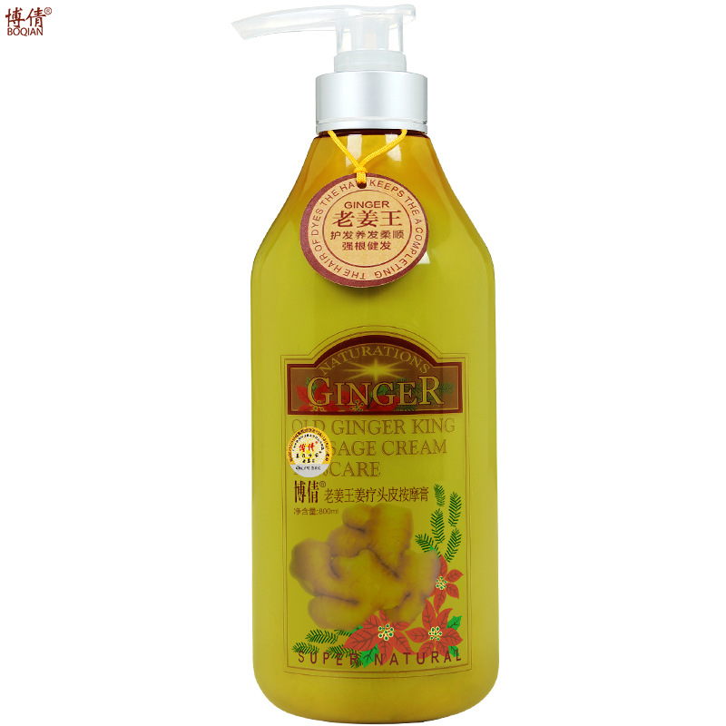 1x 800ml Old Ginger King Massage Cream Hair Scalp Treatment Moisturizing Nourishing Hair Mask, Repair Damaged Hair BQ20