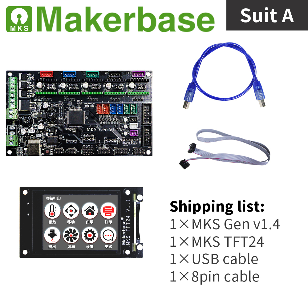 MKS Gen v1.4 and TFT24 kits for 3d  printers developed by Makerbase-in 3D Printer Parts & Accessories from Computer & Office    1