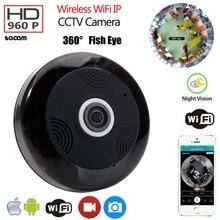 Fish-eye Home Security Camera 960P 1.3MP 360 Degree Panoramic Fisheye IP Camera P2P Wireless Security Camera Mini WiFi Nanny Cam