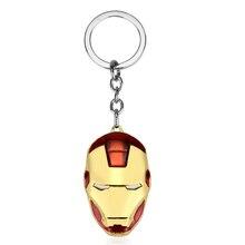 Super Heroes Metal Keychain
