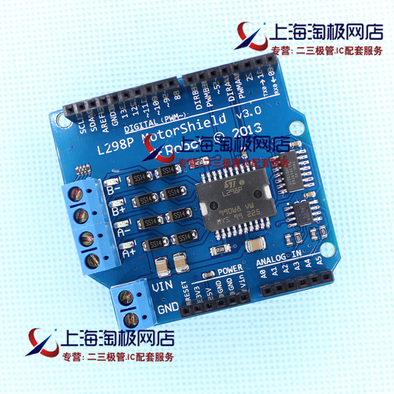 L298P drive board module motor drive module expansion board L298N drive module H Bridge expansion module elc md204l text panel