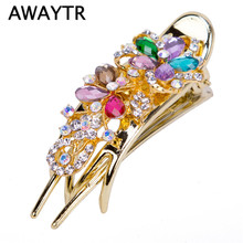 AWAYTR Trendy Beetle Crystal Rhinestone Hairpins in Women Hair Accessories Romantic Wedding Hair Clip Jewelry Tiara Gift