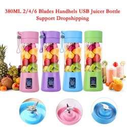 380 мл 2/4/6 лезвия Handhels USB соковыжималка бутылка Портативный USB Электрический цитрусовые соковыжиматель для лимона блендер соковыжиматель