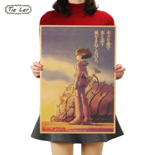 TIE LER Comic Nausicaa Valley of the Wind Movie Poster Retro Kraft Paper Decorative Painting 51.5x36cm
