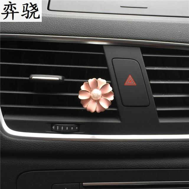 Metal Pearl Small Flower Air Conditioner Perfume Clip Automobile