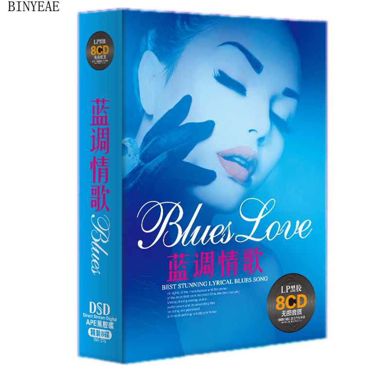 2018 Free Limited Sale Pvc Shipping Car Cd-rom European And American English Blues R & B Songs Featured Composer 8cd Discs;