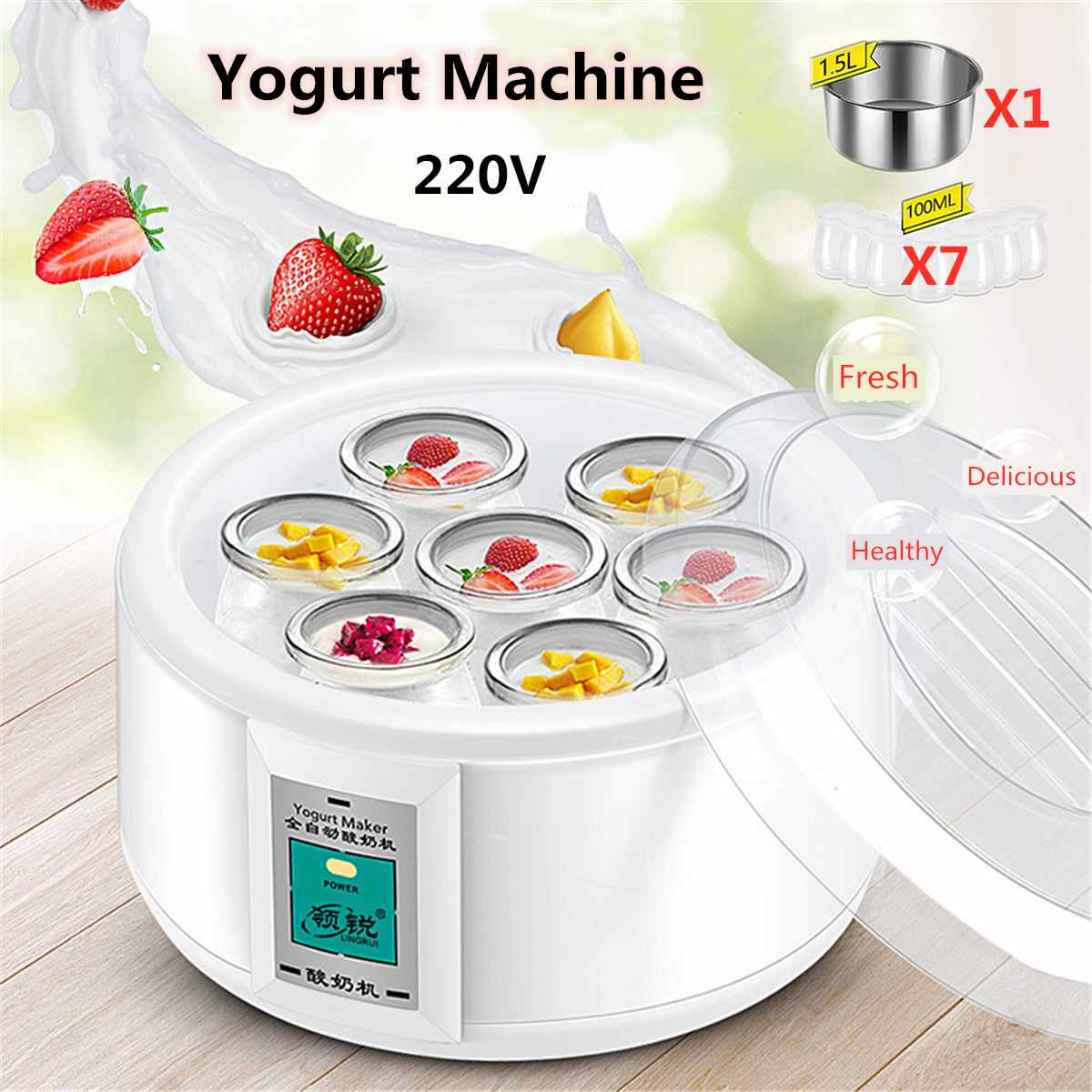 1.5L Automatic Yogurt Maker with 7 Jars DIY Tool Electric Yogurt Maker Yogurt 15W Kitchen Appliances Liner Stainless Steel