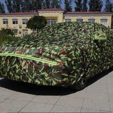 Хорошее качество и! Специальные автомобиля чехлы для Mercedes Benz E Class W213-2010 пыли водонепроницаемый чехол автомобиль