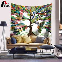 Wholesale Abstract Art Tapestry 150*130/200CM Tree of Life Fine Wall Hanging Modern Home Sculpture Decor