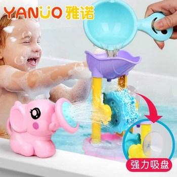 Plac zabaw dla dzieci wody zabawki na plażę dla dzieci łazienka basen kąpiel w basenie dla rodziców i dzieci interaktywne prysznic wodne zabawki zestaw tanie i dobre opinie yuanlebao CN (pochodzenie) Z tworzywa sztucznego 1085A Słoń Kąpieli not eat Waterwheel koła typu dabbling zabawki Unisex