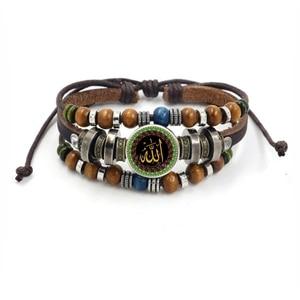 Image 4 - Vintage Islam Allah Kralen Lederen Armband Glas Cabochon Charme Drukknoop Armbanden Voor Mannen Vrouwen Moslim Sieraden Accessoires