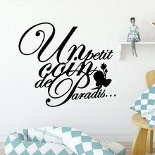 Fashion sentence Wall Sticker Decal Home Decor vinyl Stickers Party Wallpaper