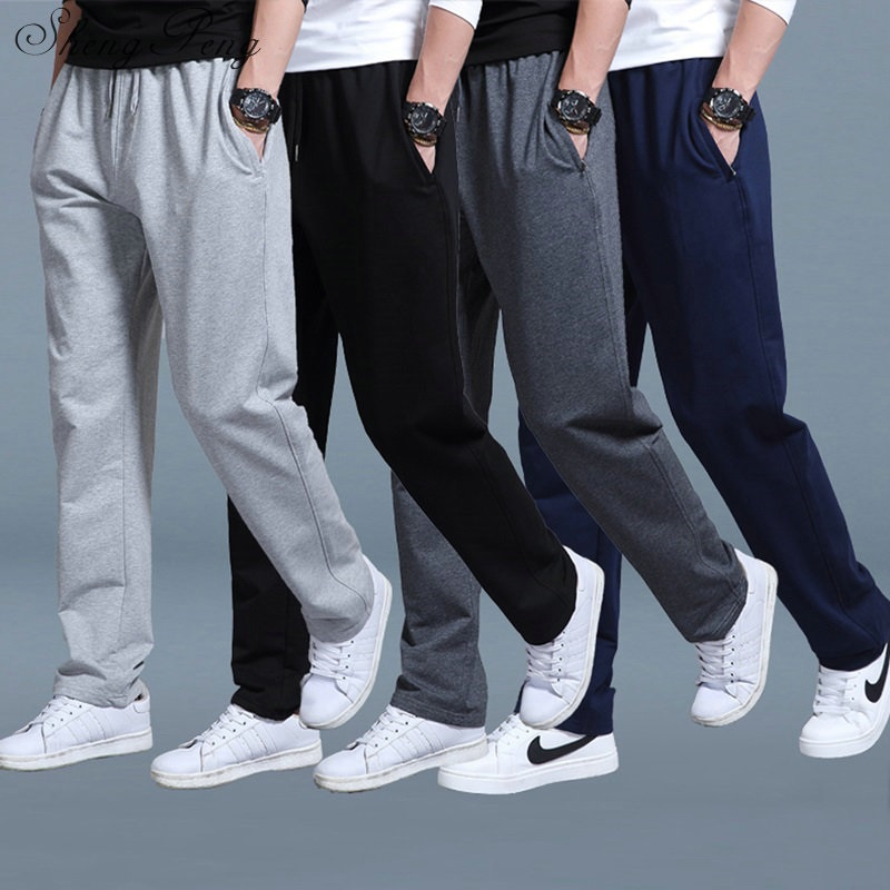 Elastic Waist Sweatpants Male 5