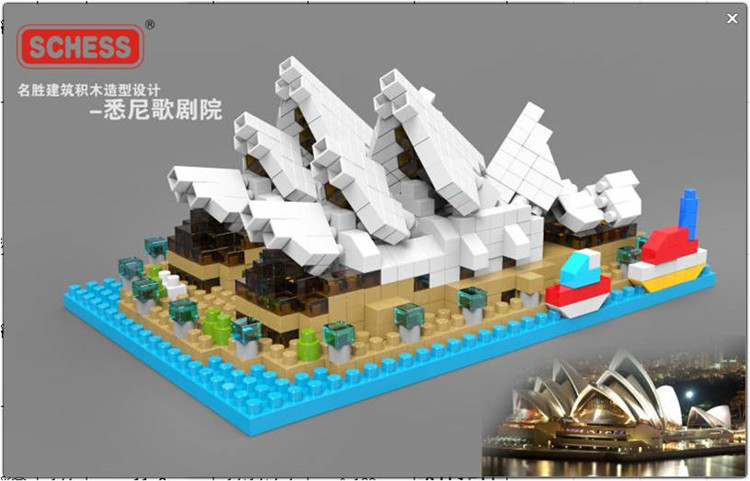 SC: Great architectures - <font><b>Sydney</b></font> Opera House 1089 Diamond Micro Nano Building Blocks Action Figure boy & girl gifts image