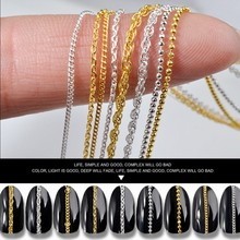 9 Styles Gold Silver Metal Beads Chains 50cm Long 3D Nail Art Charms Jewelry Decorations DIY Pendants Accessories Manicure Tools