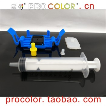 932 933 950 951 952 953 954 955 711 Printhead Nozzle Cleaner Unit kit Cleaning Tool For HP T520 T120 8100 8600 8610 8620 Printer цена 2017