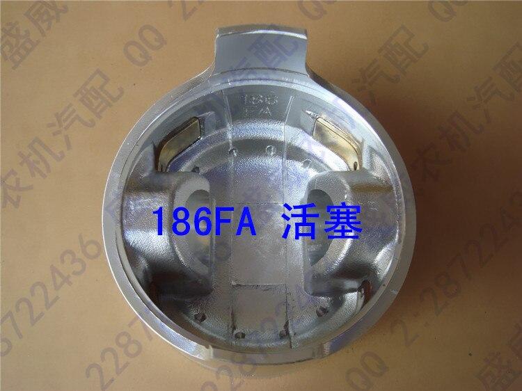 Одноцилиндровый поршень дизельного двигателя с воздушным охлаждением есть модели 170F 173F 178F 186F 186fa 188F 192F, обратите внимание, какой вам нужен