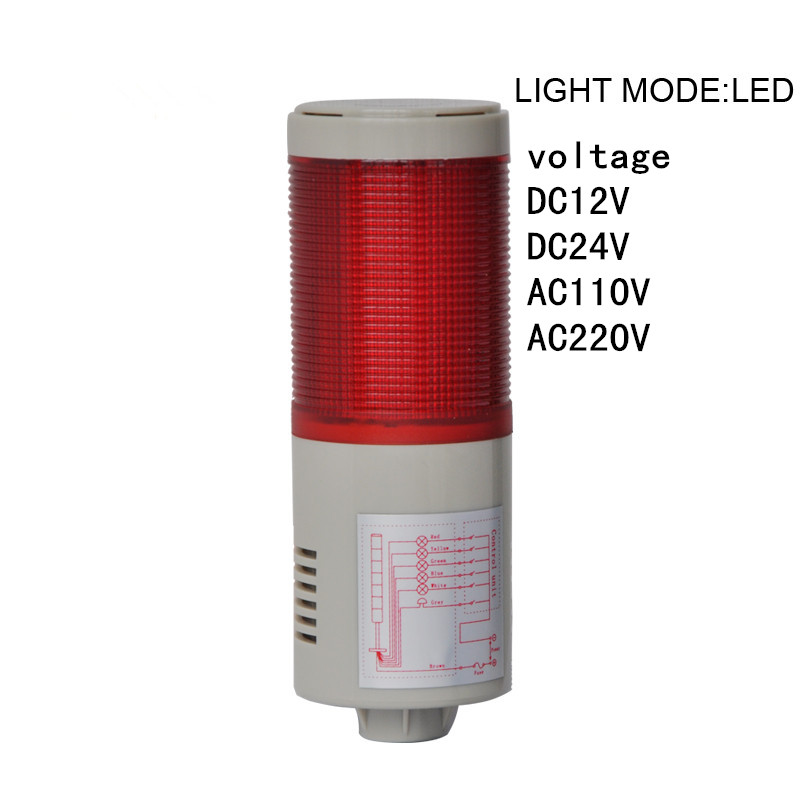 LTA-505T-1 one layer led light tower DC12V steady lighting Tower lamp wholesale price led beacon warning light