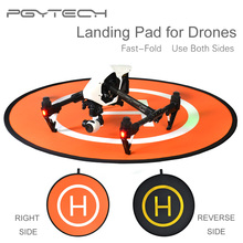 PGY Fast-fold landing pad helipad RC Drone gimbal Quadcopter Helicopter parts DJI mavic pro phantom 2 3 4 inspire 1 Accessories