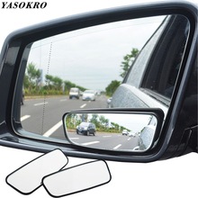 1 Pair Blind Spot Mirror Wide Angle Mirror 360 Degree Adjustable Convex Rear View