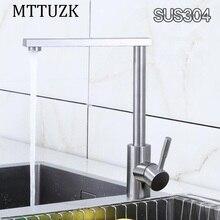 Высокое качество 304 из нержавеющей стали матовый кухонный кран 360 градусов поворотный стол умывальник кран, горячей и холодной воды смесителя