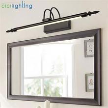 Черный светодиодный зеркальный светильник для ванной комнаты