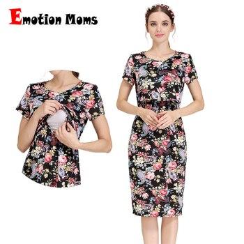 1093b8a98 Emoción mamás verano Casual ropa de maternidad de enfermería ropa de vestido  de enfermería embarazo vestidos para mujeres embarazadas maternidad vestido