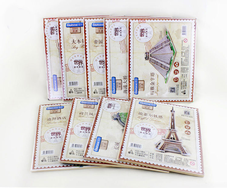 3D Wood Puzzles Cubic Wooden Puzzle World's Building Blocks Construction Kids Educational Toys Gift Eiffel Tower