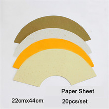 20pcs/set Fan-shape Chinese Drawing Paper Artist Painting Xuan Paper for Art Supplies 22*44cm Art Drawing Set
