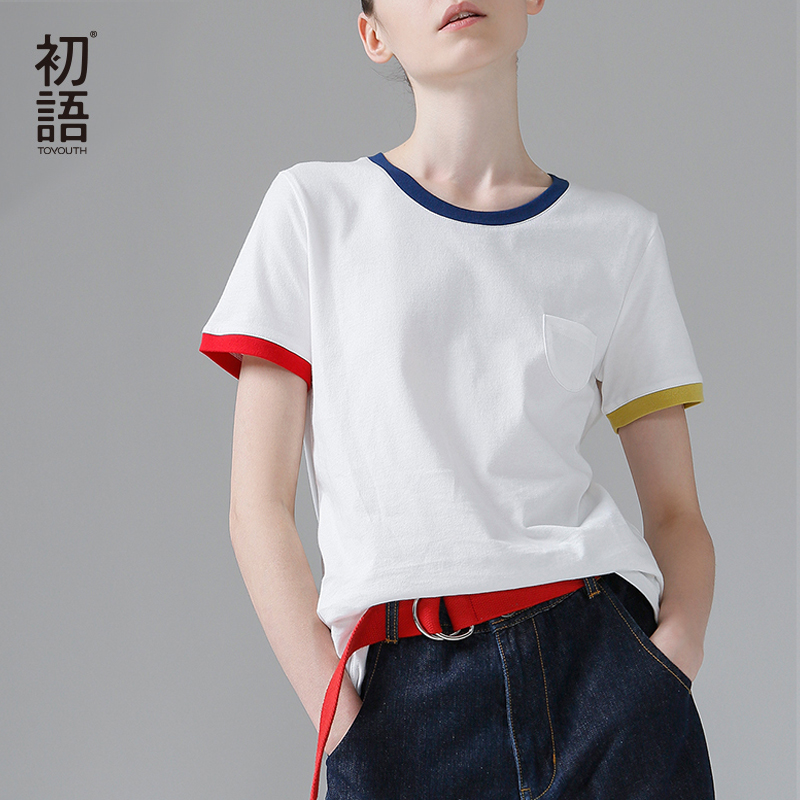 Toyouth Hit Color Edge Tees For Women Basic Cotton T Shirt Casual O Neck Tee Shirt Femme S~XXL Summer Tops Short Sleeve T Shirts|basic t shirt women|t shirt women summert shirt women - AliExpress