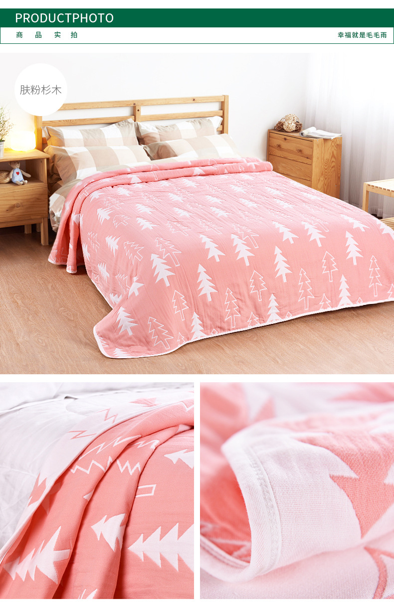 Six Layers Muslin Blanket Summer Quilt 100% Cotton Blankets on the bed Super Soft Breathable Couverture Double King Size