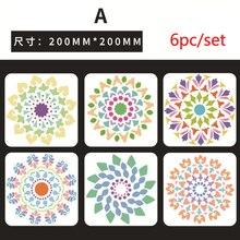 6pc 20cm Stencil Mandala Flower Templates Decor Painting Scrapbooking Stamp Ornament Album Embossed Template Reusable
