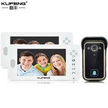 2017 Nuevo Wireless Video de La Puerta Sistema de Teléfono Video del Timbre de La Puerta Digital de visión nocturna de Seguridad de La Puerta 1V2 Blanco Libre gratis